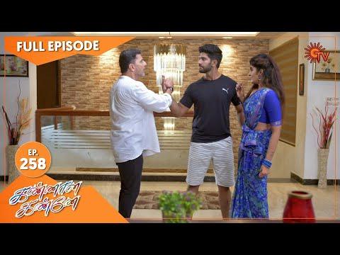 Kannana Kanne - Ep 258 | 06 Sep 2021 | Sun TV Serial | Tamil Serial