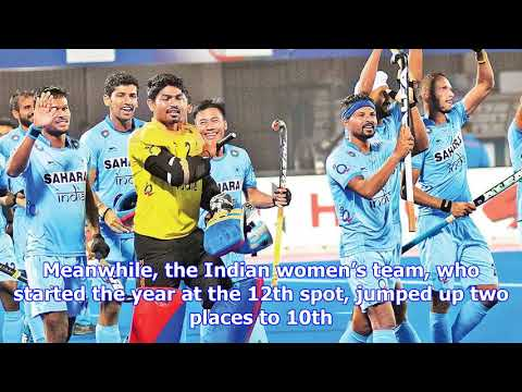 India men's hockey team finish sixth, women's team 10th in latest rankings