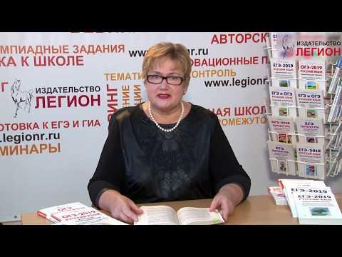Сочинение по русскому языку. Комментарий на ЕГЭ 2019. Анализ текста, пошагово.  Часть 3. 6+