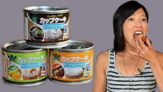 APOCALYPSE DESSERT - CUPCAKES IN A CAN - Japanese Emergency Rations