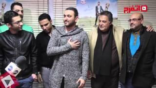 اتفرج| محسن جابر وكريم محسن يحتفلون بالبوم «اناعربى»