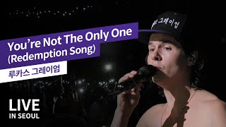 [4K] 루카스 그레이엄 (Lukas Graham) - You're Not The Only One (Redemption Song) (Live In Seoul, 2019)