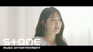 안지연 (An Ji Yeon) - 어떤, 밤 (One Night) MV