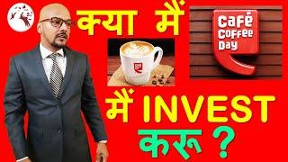 LATEST MARKET NEWS | Coffee day Share Analysis | CCD Share | Hindi