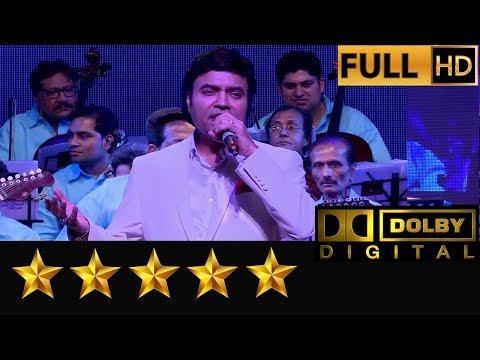 Taron Mein Sajke Apne Suraj Se by Mukhtar Shah - Hemantkumar Musical Group Live Music Show