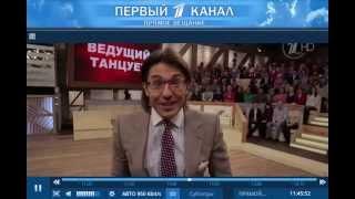 Поздравление ведущих 1 канала 2015