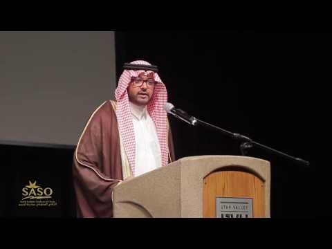Saudi Event - The Land of Peace - SASO - UTAH UNION