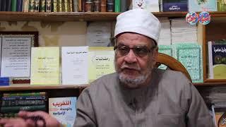 أخبار اليوم   «كريمة في رمضان».. حكم خروج الأصدقاء من الجنسين نهار رمضان
