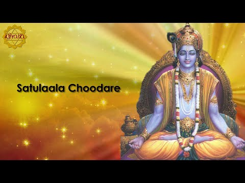 Satulala Choodare
