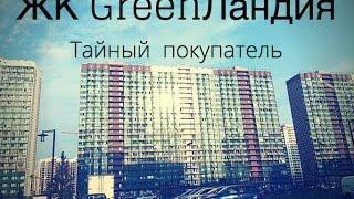 видео О компании ландшафтного дизайна Гринландия