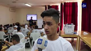 انطلاق معسكر سواعد الانقاذ في اربد - (12-7-2019)