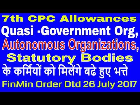 Quasi-Govt Org, Autonomous Org, Statutory Bodies के कर्मचारियों को मिलेगा सातवें वेतन भत्तों का लाभ