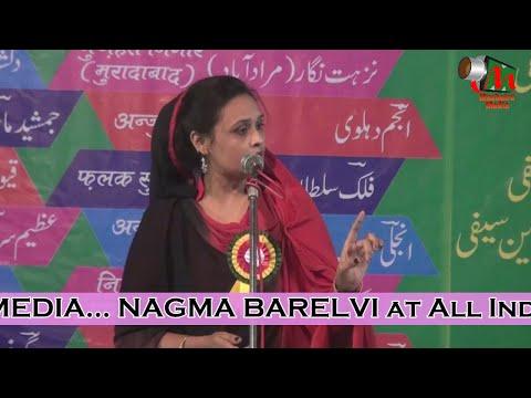 Nagma Barelvi at Faridabad Mushaira [HD], Org. Arif Saifi, 31/10/2015 Latest