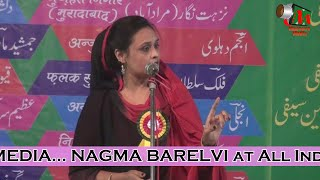 Nagma Barelvi at Faridabad Mushaira [HD], Org. Arif Saifi, 31/10/2015 Latest