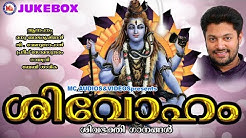 madhu balakrishnan devotional songs - Free Music Download