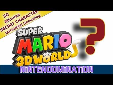Super Mario 3D World - 30 Minutes *SECRET CHARACTER* Japanese Gameplay ロゼッタ