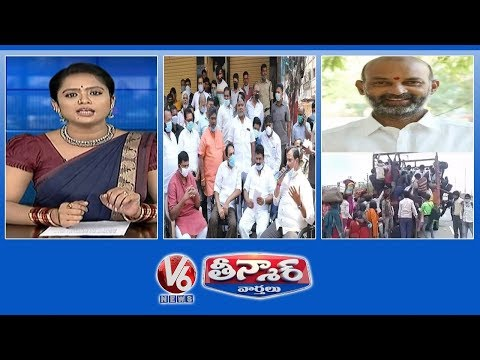 TRS Leaders Neglects