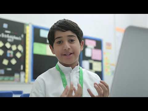 برنامج المبرمج الإماراتي في دبي 2019