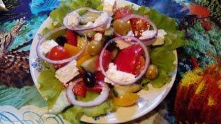 Греческий салат + соус