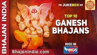 Top 10 Ganesh Bhajans - Ganpati Aarti - Ganesh Mantra - Suresh Wadkar - Sadhana Sargam -Anup Jalota