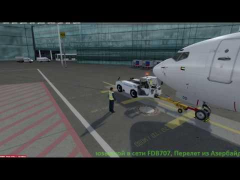 Перелет из Азербайджан город Баку аэропорт Heydar Aliyev  UBBB  в Объединенные Арабские Эмираты горо