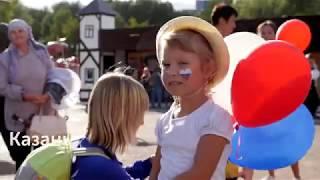День флага России - Фестиваль красок