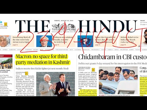 The Hindu Newspaper Analysis 23rd August 2019| Daily Current Affairs