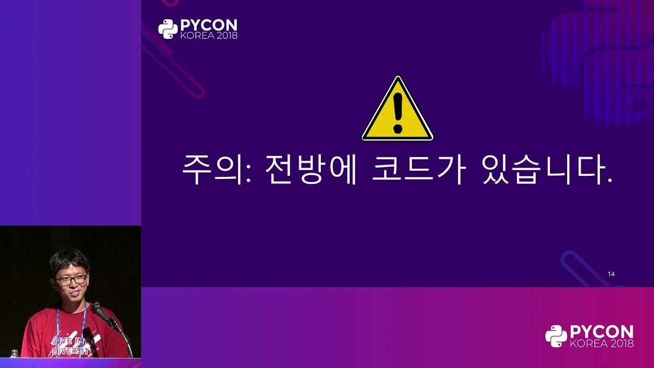 Image from 레거시 시스템에 Django 들이밀기 - 정지용(Jiyong Jung)