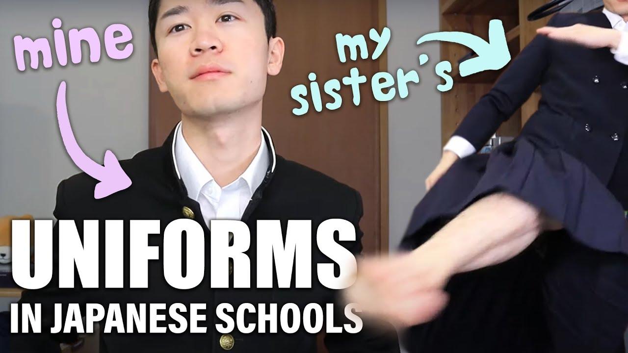 How to wear a Japanese school uniform |  日本の制服の着方