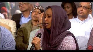 ما مستقبل #السودان بعد توقيع #اتفاق_تقاسم_السلطة؟ برنامج #نقطة_حوار
