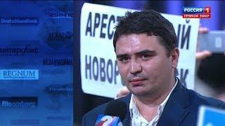Журналист из Уфы задал вопрос Владимиру Путину