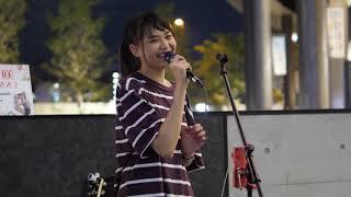 三阪咲「CHE.R.RY (YUI)」2018/08/14 MUSIC BUSKER IN UMEKITA うめきた広場