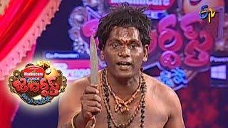 Chammak Chandra Performance – Jabardasth – Episode No 14 – ETV  Telugu