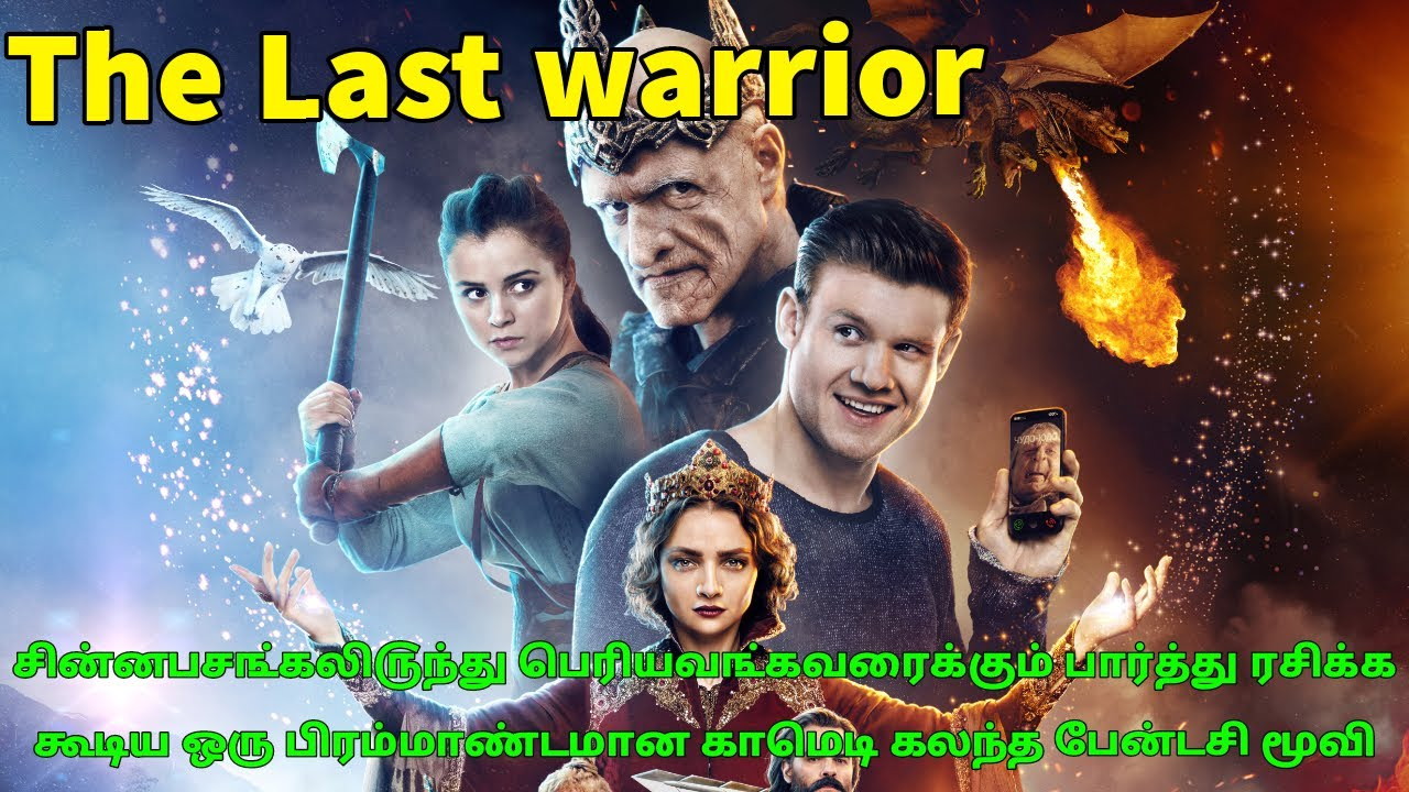 The Last Warrior movie story in tamil | story in tamil | Tamilcritic