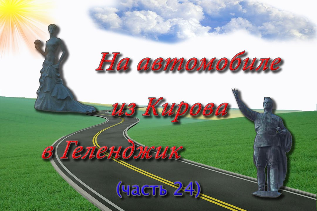 Официальное открытие LADA на Производственной! г.Киров - YouTube