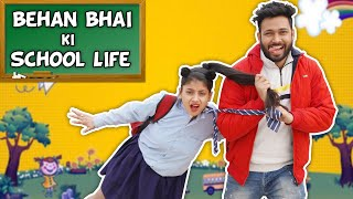 Behan Bhai Ki School Life | BakLol Video