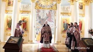 2018 год. Поздравление отца Владимира Вигилянского с днем рождения