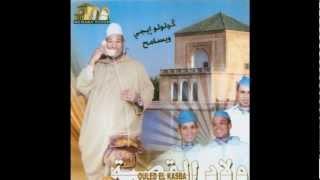 Ouled El Kasba daka al marakochia, marrakech albahja, berrada radouane, tkitikat 1