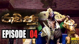 Ravana Season 02 | Episode 04 22nd March 2020 Thumbnail