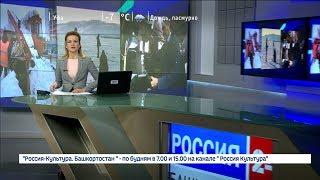 Вести-24. Башкортостан - 09.01.17