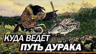 Посол хаоса. Фигура Трикстера у народов Евразии | Ноомахия | Дугин