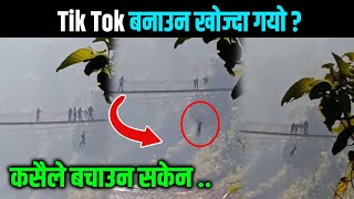 Exclusive : Tik Tok बनाउन खोज्दा गयो ?कसैले बचाउन सकेन Himesh Neaupane New Video