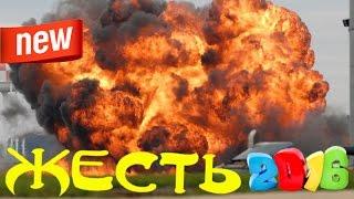 АВАРИИ КАТАСТРОФЫ ВЗРЫВЫ ЛУЧШАЯ ПОДБОРКА.CRASH DISASTER THE EXPLOSIONS THE BEST SELECTION