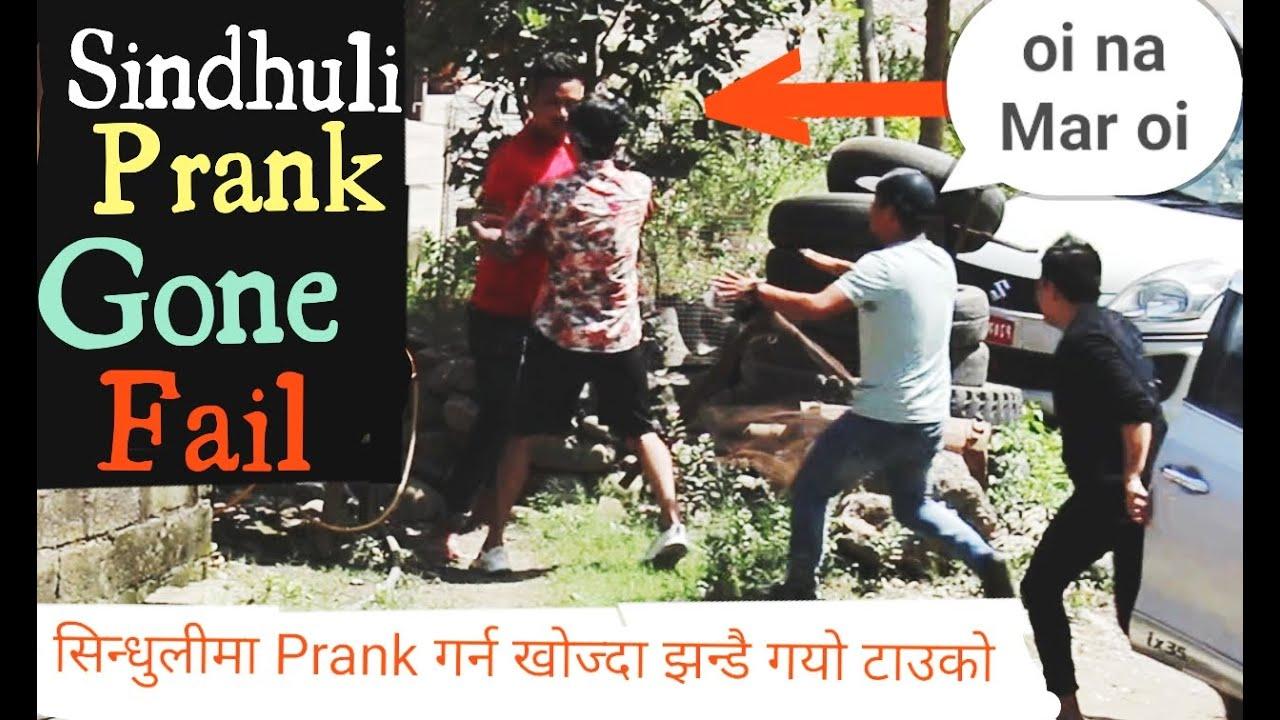 सिन्धुलीमा Prank गर्न खोज्दा झन्डै गयो टाउको || Prank Fail #sindhuli_Prank_GONEFAIL..