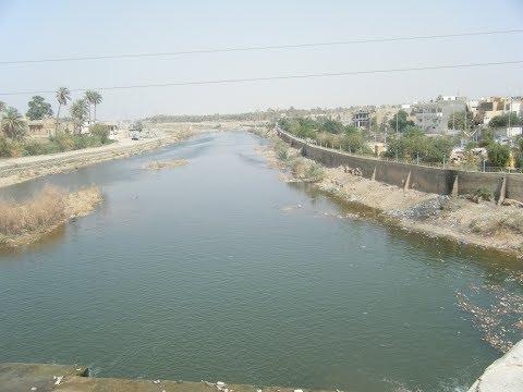 Diyala Province - Iraq