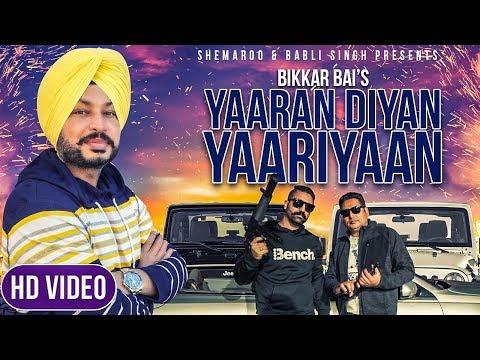 Yaaran Diyan Yaariyaan (Full Video)   Bikkar Bai   Latest Punjabi Song 2018   Shemaroo Punjabi