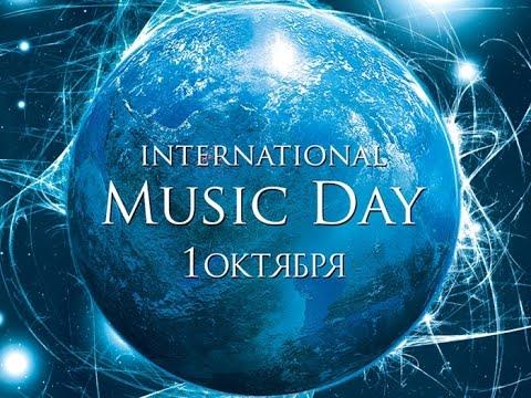 день музыки картинки