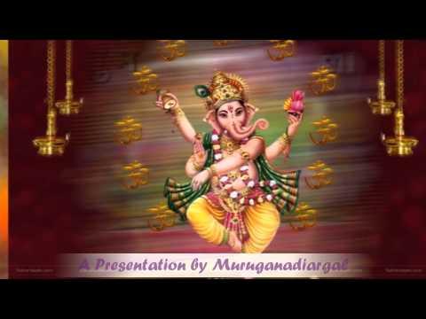 Ganapathiye Varuvai