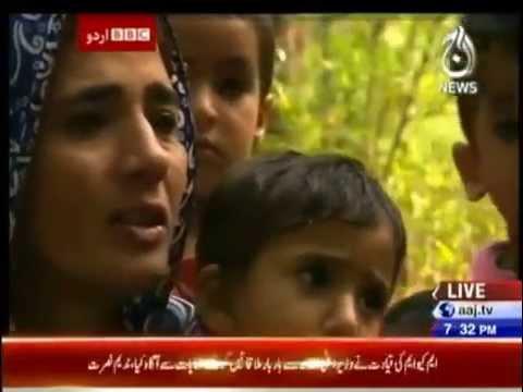 BBC Coverage of 'Aisi Taisi Hypocricy'