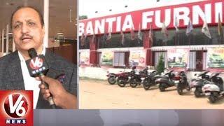 Bantia Furniture Hyderabad Announces Diwali Bumper Offers 2018 | V6 News